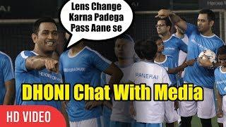 Dhoni Funny Moment With Media | Football Match With Kids | Luxury Watch Brand