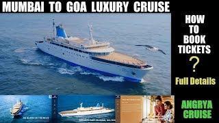 Mumbai to Goa Luxury Cruise || online Booking Process || Full Details | Debdut YouTube