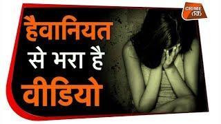 20 साल की GIRLFRIEND को 12 लड़कों ने दिया दिल दहलाने वाला ज़ख़्म   Crime Tak