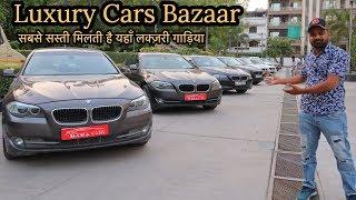 Luxury Cars Bazaar  | Bmw , Audi , Land Rover , Mercedes , Jaguar | MCMR