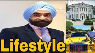 Reuben Singh(Businessman)Lifestyle,Biography,Luxurious,Car,House,Networth