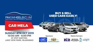 Pakwheels used and new car mela | old new luxury cars New update 2019