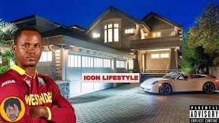 EXCLUSIVE : Marlon Samuels LUXURY Lifestyle  | ICON LIFESTYLE | Mantion, Cars, Jet etc.