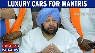 Punjab: Debt-ridden state to buy luxury cars for Mantris