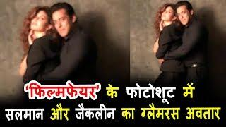 Salman Khan & Jacqueline Fernandez's B0LD Photoshoot For Filmfare Magazine