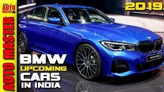 Latest BMW Cars 2019 | BMW Cars Price In India 2019 | Upcoming BMW cars In India 2019
