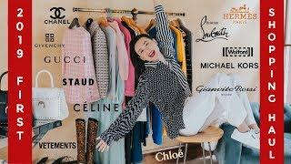 2019 First Luxury Shopping Haul | 超级豪华购物分享