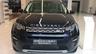 2019 Land Rover New Discovery Sport Hse Loire Blue