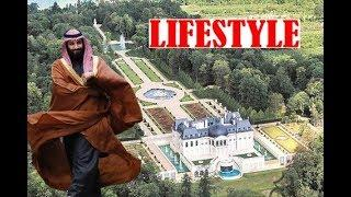 Mohammad Bin Salman Luxurious Lifestyle ( Saudi Arabia King) || House, Private Jet and Net Worth