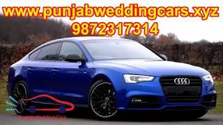 Luxury Limo For Rent in Jamshedpur Punjab | Punjab Wedding Cars