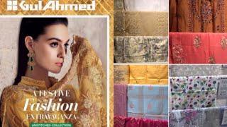 Gul Ahmed Eid luxury collection||ideas by Gul Ahmed eid festive collection||Anum's Vlogz