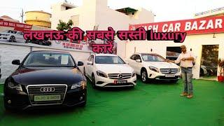 सबसे सस्ती कारें, Second hand car market, Yash car bazar luxury cars, Lucknow..