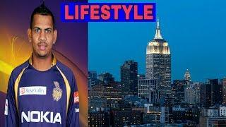 Sunil Narine Income, House, Cars, Luxurious Lifestyle & Net Worth