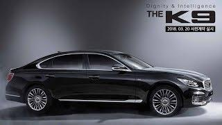 2019 Kia K900 Might Be The Surprise Luxury Sedan Of The Year