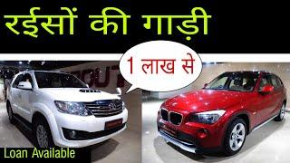 Premium Luxury Car | Second Hand Car Market | Hidden Second Hand Car Market | Krazy About Carz
