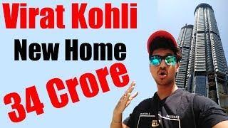 Virat Kohli New Luxury Apartment in Worli Worth Rs 34 Crore / Mumbai