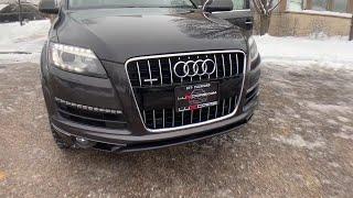 2013 Audi Q7 Milwaukee, WI, Kenosha, WI, Northbrook, Schaumburg, Arlington Heights, IL 5163