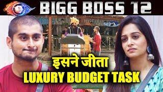 This Contestant WINS LUXURY BUDGET Task | Deepak Vs Dipika | Bigg Boss 12 Latest Update