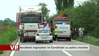 Accident îngrozitor în Corlătești cu patru victime