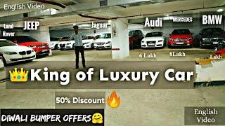 King of Luxury Car | Cheapest Preowned Luxury Car in Kolkata | BMW, AUDI,JEEP, Mercedes | Flywheel