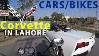 Lahore is Rich Compilation- Luxury Cars/Superbikes l GoPro Footage