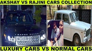 Akshay Kumar Cars VS Rajinikanth Cars | Luxury Cars To Normal Cars | Best  Collection ????????????