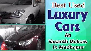 Second Hand Car Market In Hyderabad | Used Luxury Cars in Cheap Price | Hyderabad Vijayawada Timez