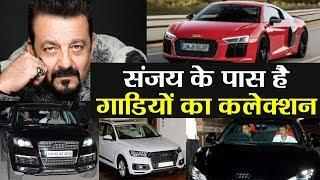 Sanjay Dutt's Birthday: एक से बढ़कर एक Luxury Car Collection हैं Sanju के पास   Boldsky