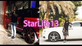 Ace Hood Luxury Cars Collection