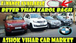 Premium Cars For sale   Cheapest car Market   SecondHand Car Market