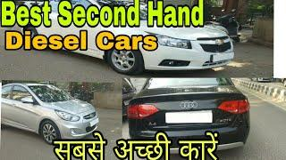 Luxury Cars Market in Delhi | Audi in Cheap Price | Best Second Hand Cars in Delhi | Karol Bagh |