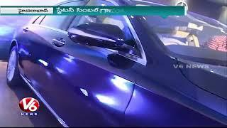 Luxury Cars Market Growth Increase in City   Hyderabad   V6 News
