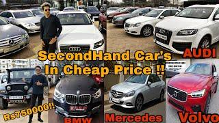 Second hand Premium Car Market | luxury Car's In Cheap price | Audi | BMW | Mercedes | Hyderabad