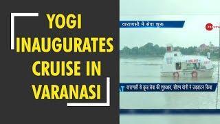5W1H: Yogi Adityanath inaugurates Ganga luxury cruise in Varanasi