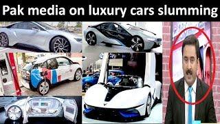 Pak media Crying on  luxury cars products Import 2018 !!
