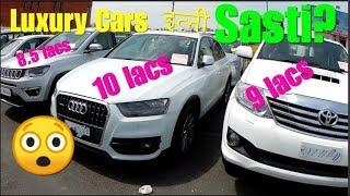 Second hand luxury cars in Chandigarh I Sunday car bazar I Manimajra I Luxury cars in Chandigarh