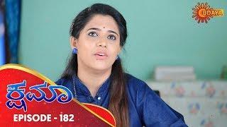 Kshama - Episode 182   30th Oct 19   Udaya TV Serial   Kannada Serial