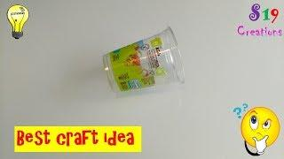Plastic bottle craft ideas | best diy craft idea | Best out of waste | Diy art and crafts |