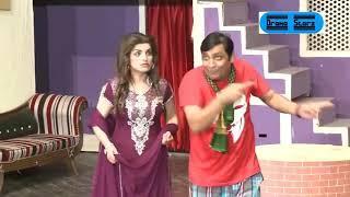 Nargis And Akram Udas Ki Best Comedy