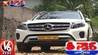 Hyderabad Police Bust Luxury Cars Scam | Conman Offers 30% Discount | Teenmaar News | V6 News