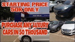 Maruti Suzuki Luxury Car For Sale Starting Price 50K Only | Maruti Suzuki Cars | Used Cars For sale