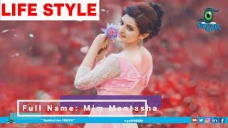 Mim Mantasha's (Lux Channel I Superstar 2018 Winner) New Lifestyle, Biography, Income, Education