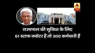 Master Stroke: 30 lakh is spent every month on Karnataka Governor's luxury