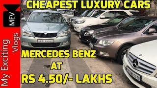 CARS UNDER 2 LAKH (MERCEDEZ BENZ, AUDI, MINI COOPER, FORTUNER, THAR, SCORPIO, BREZZA) ASHOK VIHAR