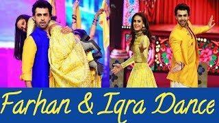 Farhan Saeed And Iqra Aziz Suno Chanda Couple Fantastic Dance At Hum Style Awards 2018