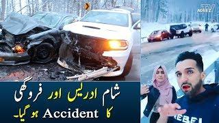 Sham Idrees and Froggy's Accident