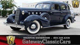 1935 Cadillac LaSalle Gateway Classic Cars #1346 Houston Showroom