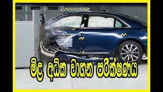 Top 10 Luxury Cars Crash Test | Most Expensive luxury cars crash test