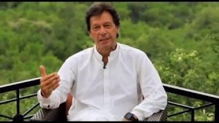 Inside Imran Khan House I Imran Khan Luxury Lifestyle I Imran Khan Bani Gala House