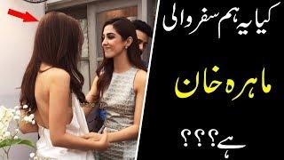 Mahira Khan Vulgar Dressing at Lux TVC Launch Event